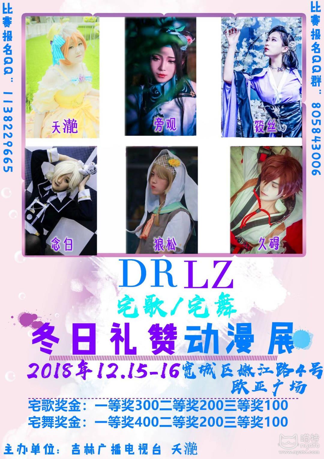QQ图片20181209145745.jpg