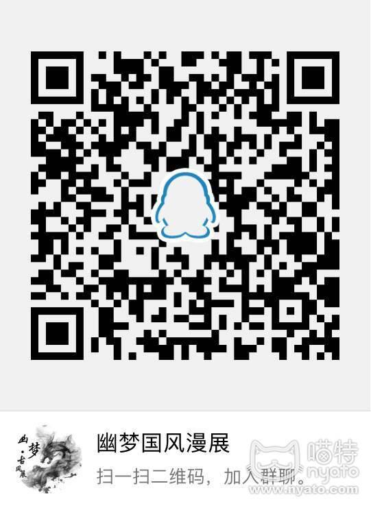 QQ图片20181214170638.jpg