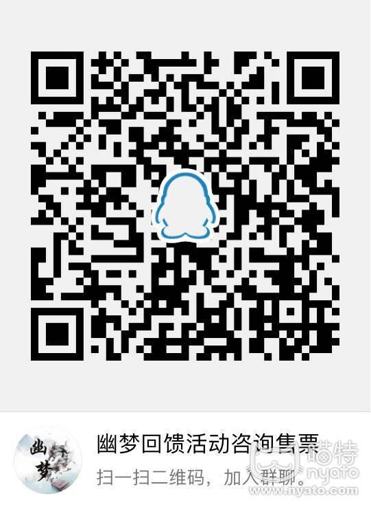 QQ图片20181214170726.jpg