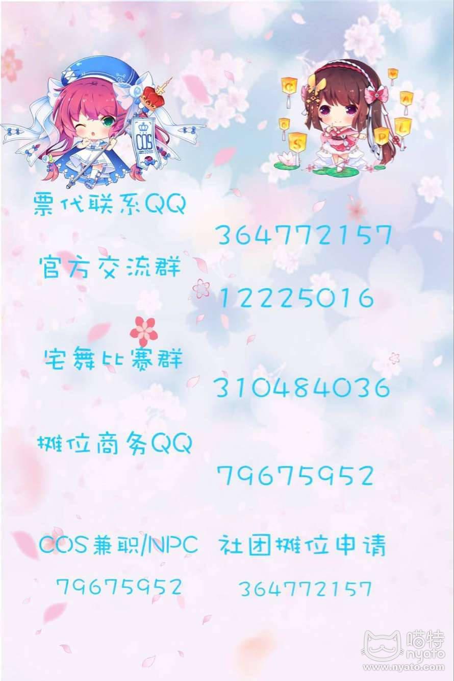 QQ图片20181230132827.jpg