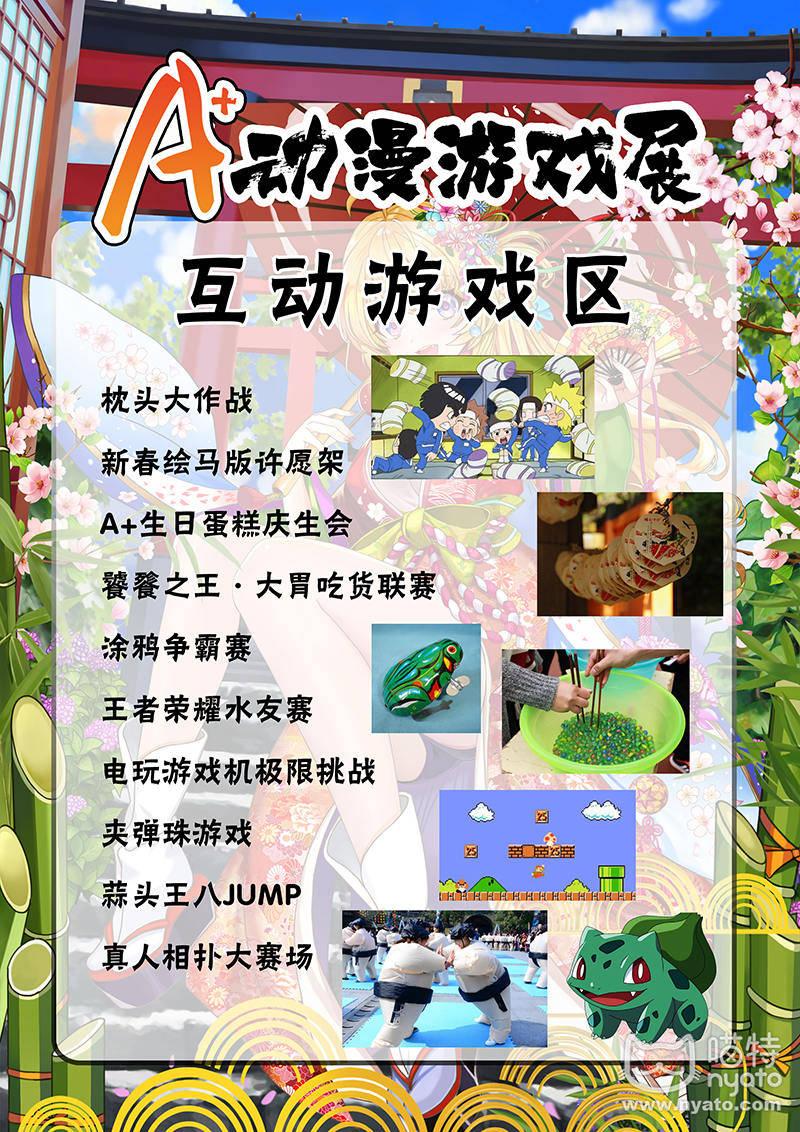 6.互动游戏区_看图王.jpg