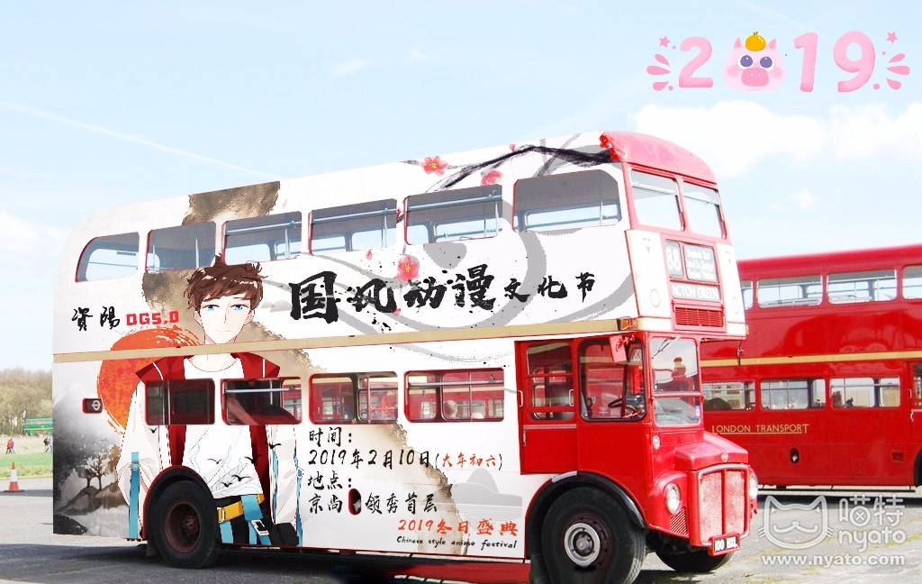 1546775474403_2dc201c5-247e-435d-b880-dc13e14bc323_by_weibo_editor.jpg