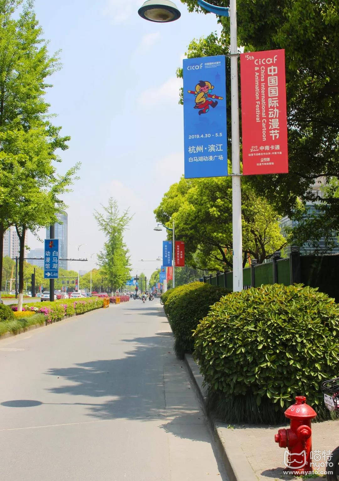 在杭州美到想翘班的季节,国漫君来霸屏了! 漫展 第6张