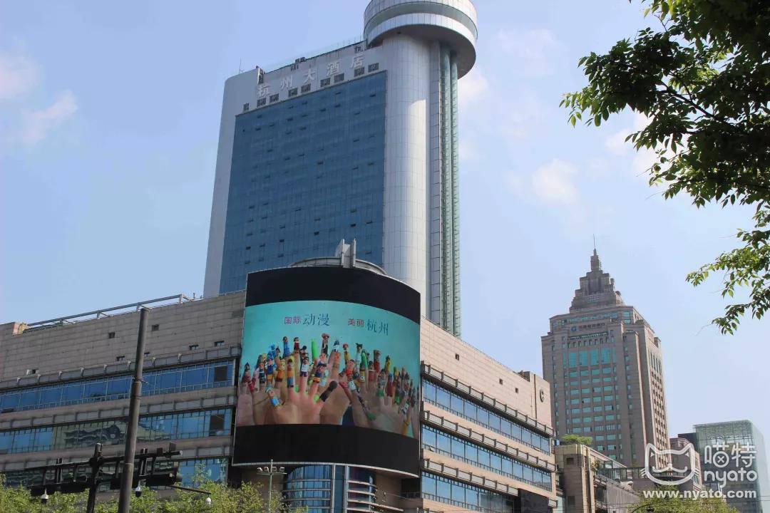 在杭州美到想翘班的季节,国漫君来霸屏了! 漫展 第7张
