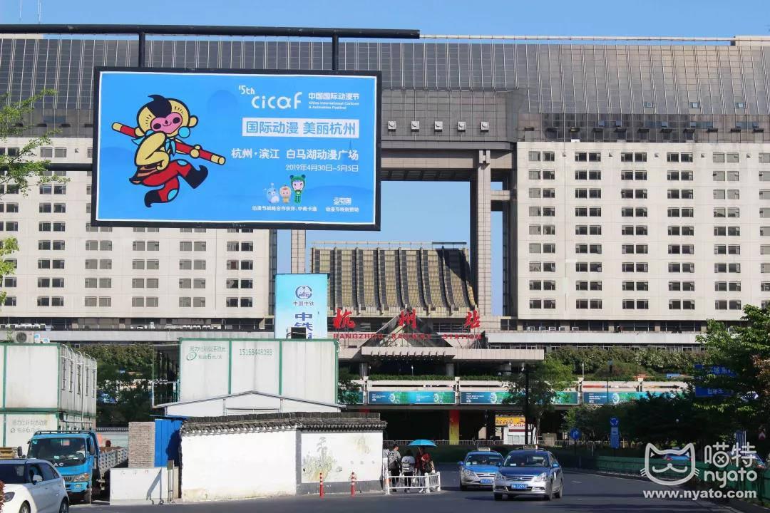 在杭州美到想翘班的季节,国漫君来霸屏了! 漫展 第8张
