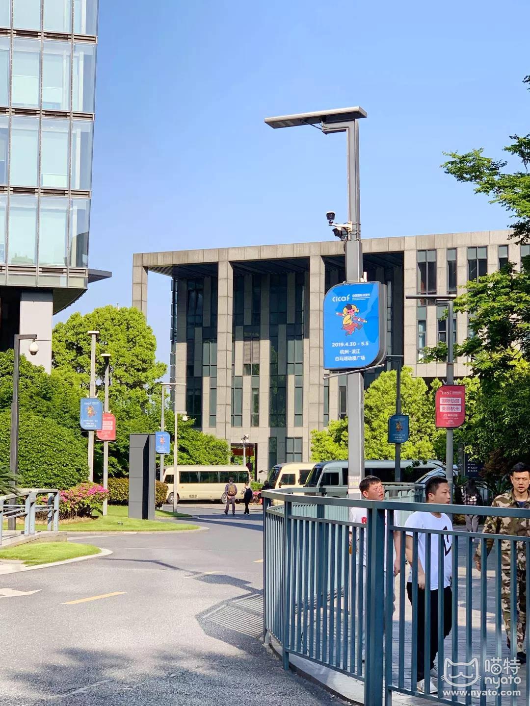在杭州美到想翘班的季节,国漫君来霸屏了! 漫展 第9张