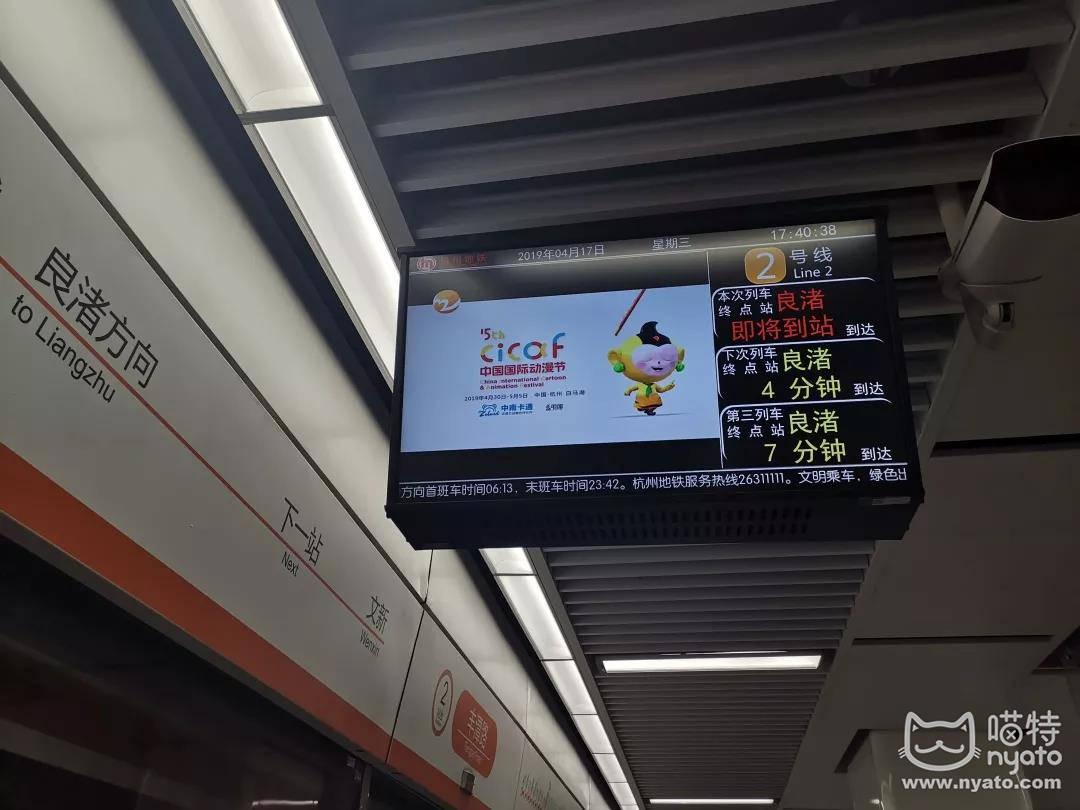 在杭州美到想翘班的季节,国漫君来霸屏了! 漫展 第10张