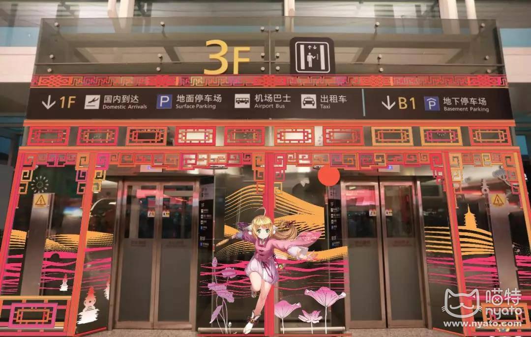 在杭州美到想翘班的季节,国漫君来霸屏了! 漫展 第14张
