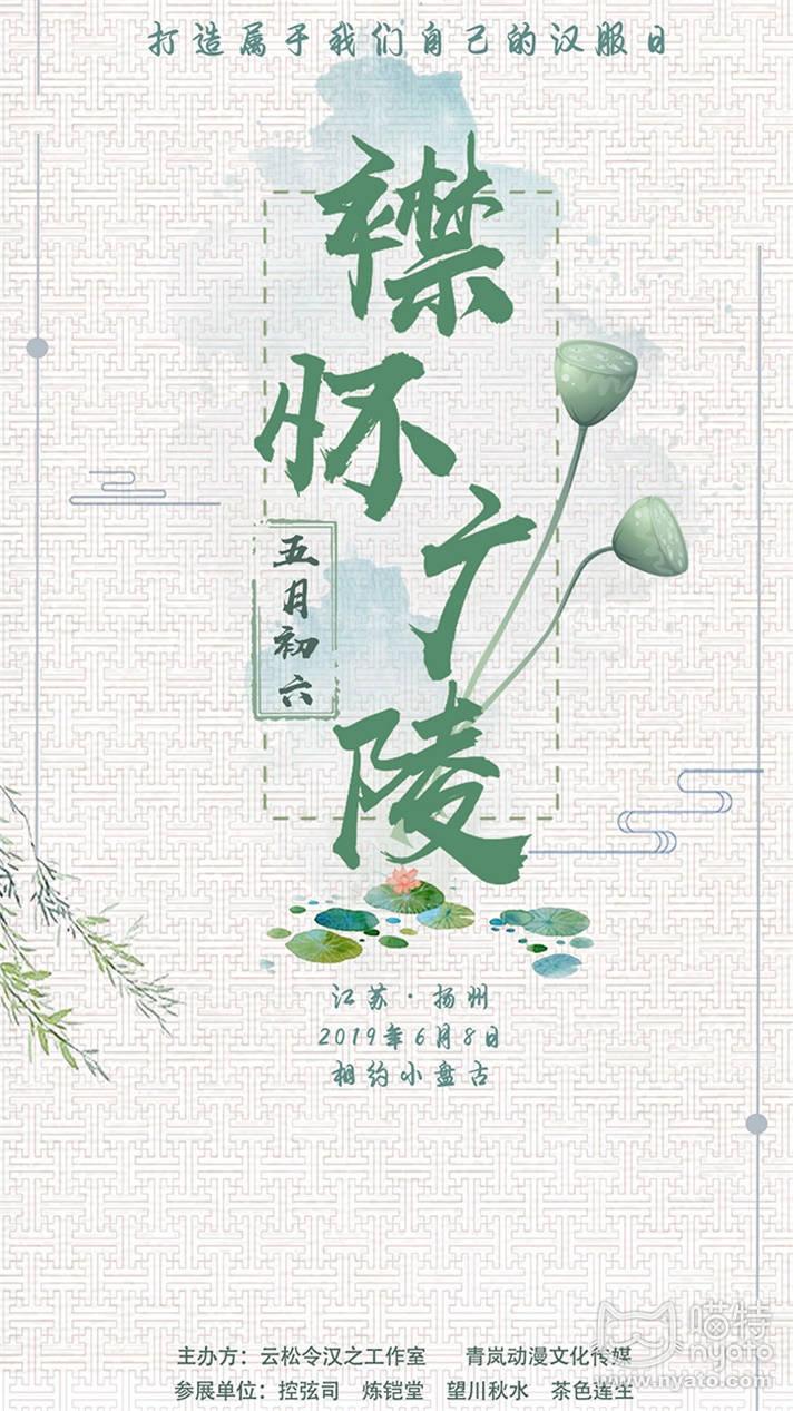 二宣海报4.jpg