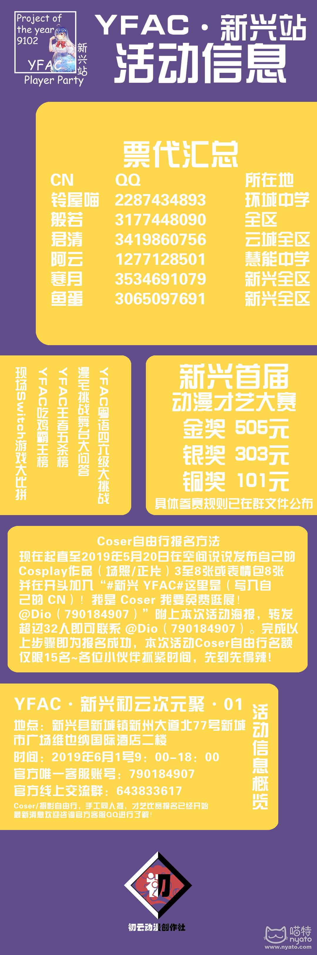 YFAC新兴无码版.jpg