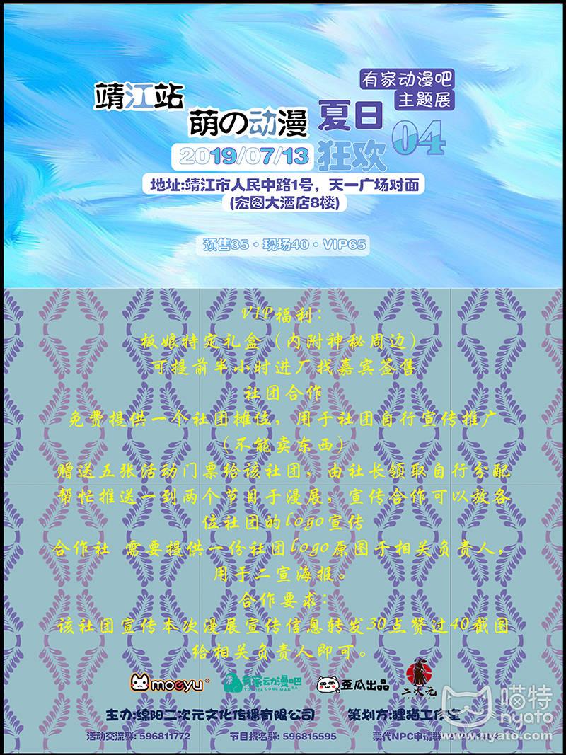 副海报-01.jpg