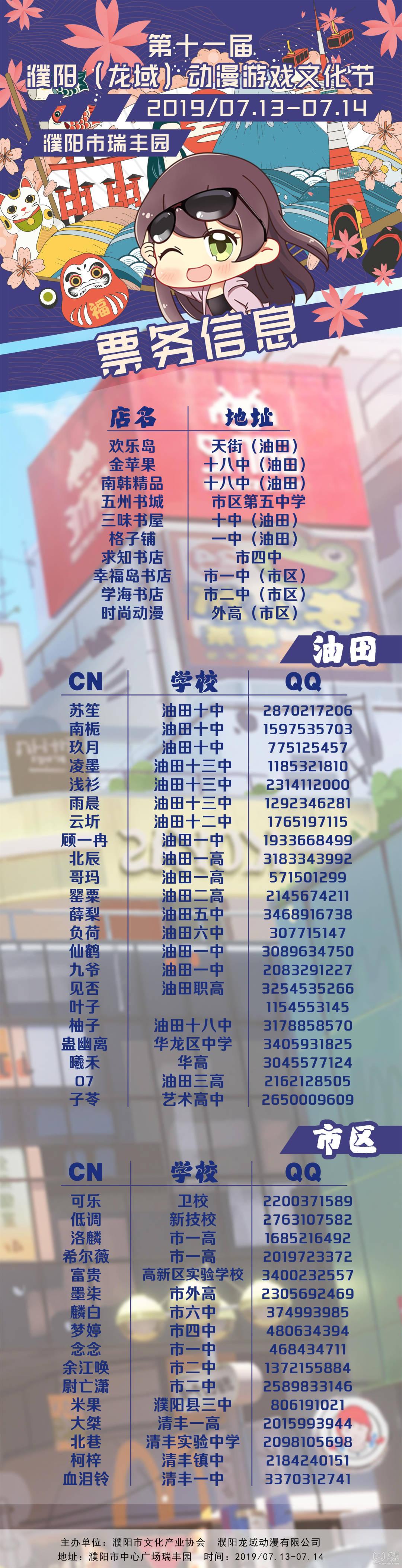 9【喵特是最吼的】.jpg