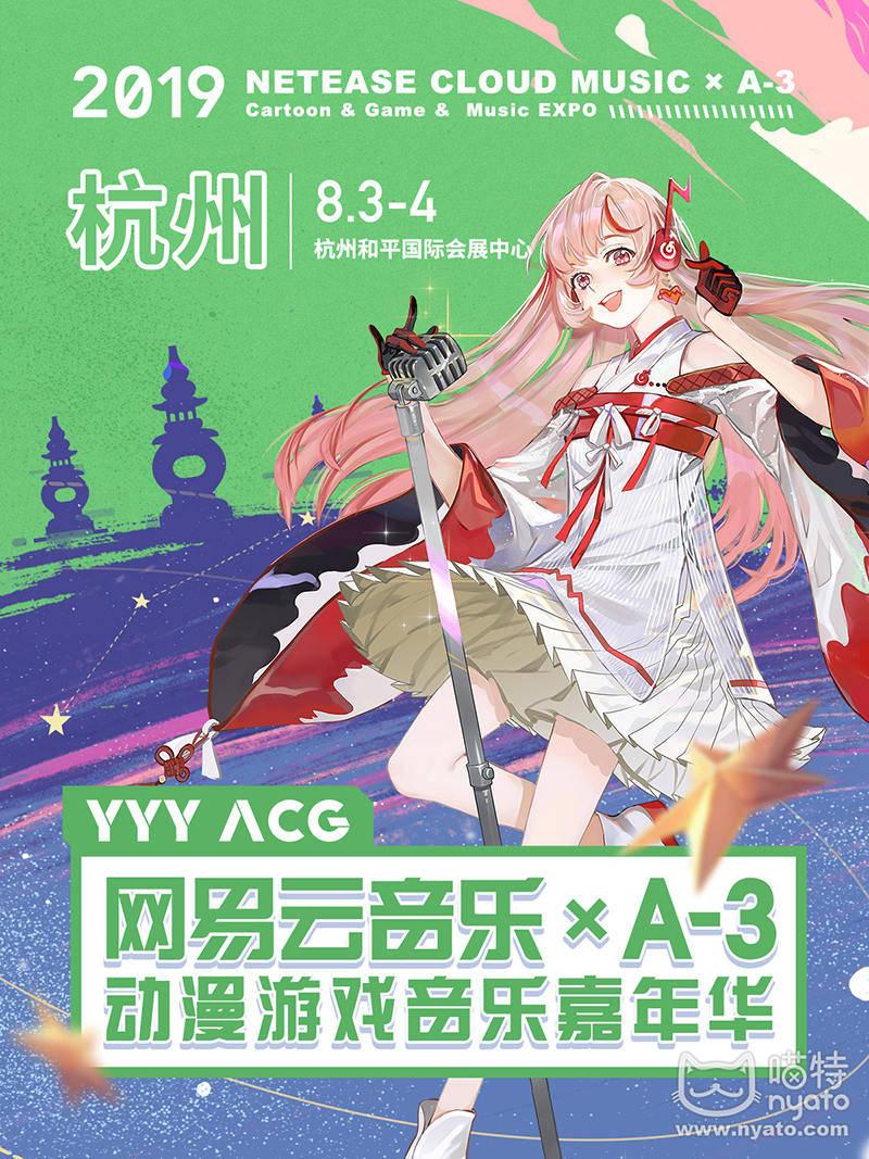 600x800-杭州.jpeg.jpg