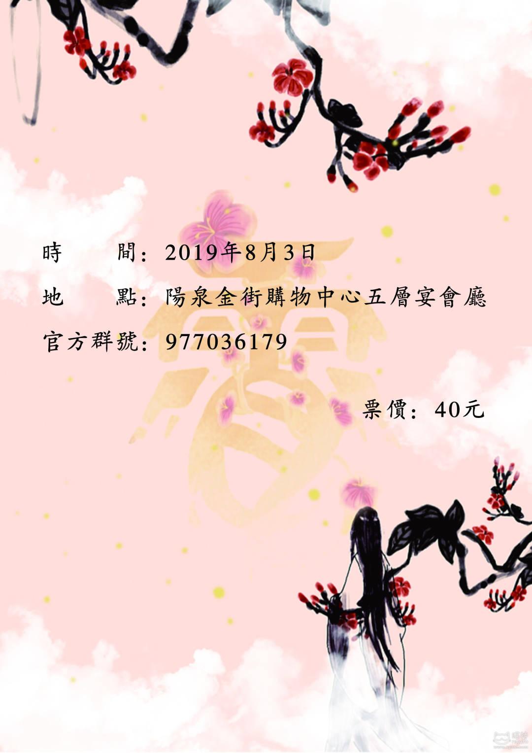 QQ图片20190620111602.jpg