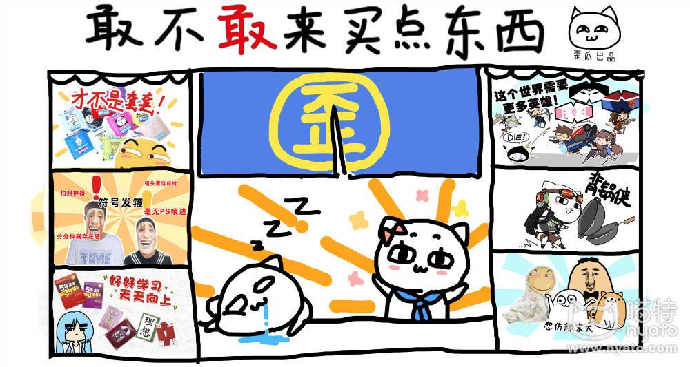网宣图 (1)_副本.jpg