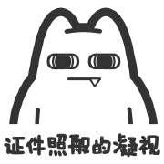动漫,zombiescat,魔鬼猫,魔性,IP