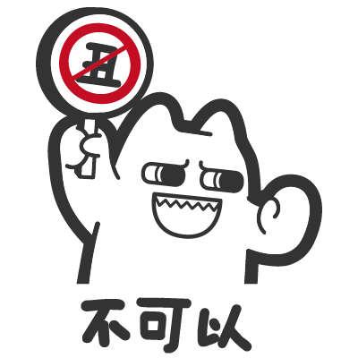 动漫,zombiescat,IP,魔性,魔鬼猫