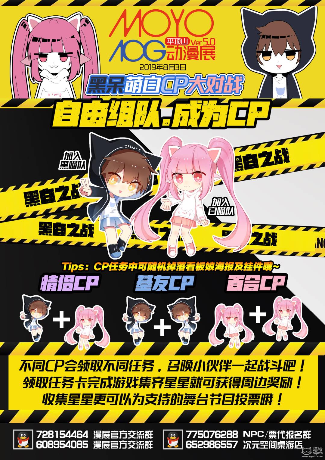 3CP大作战.jpg
