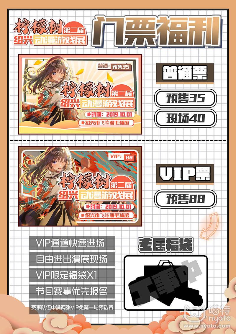 48A8105DE92C2DE2464765218A3AC9D5.jpg