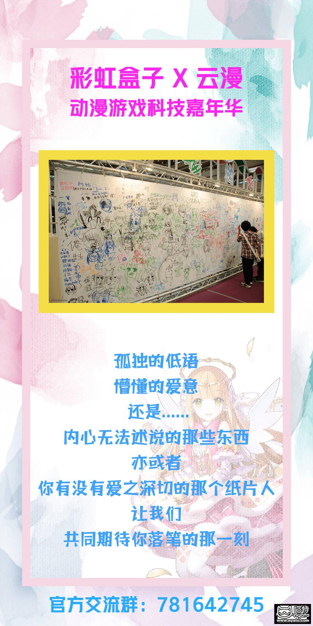 6-签绘墙.png