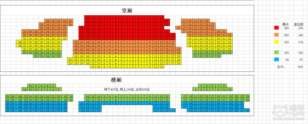 ]8M$)6)NYK`%CK]DWD7[PBQ.png