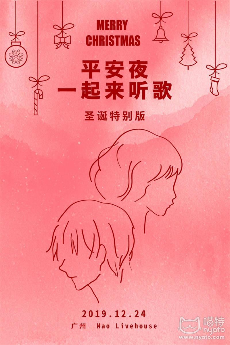 广州海报.jpg