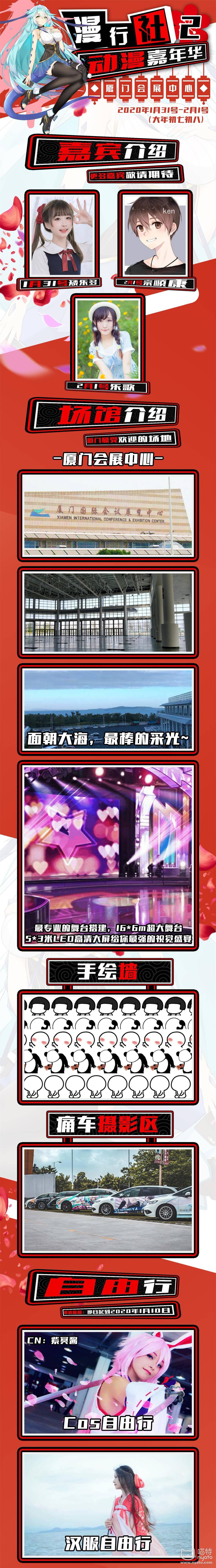 111111_看图王.jpg