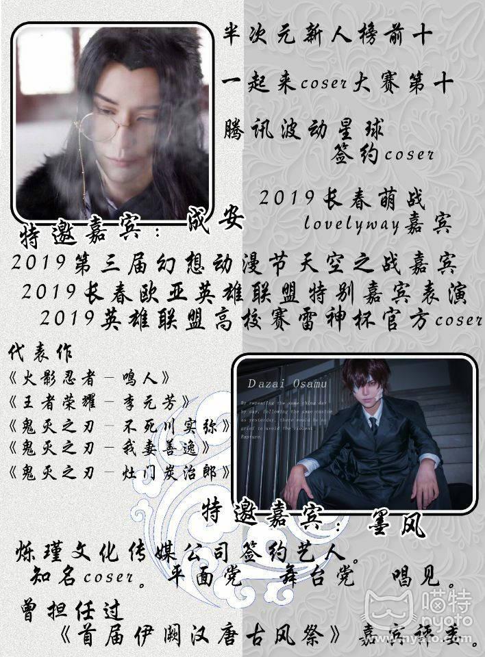 QQ图片20191217173659.jpg