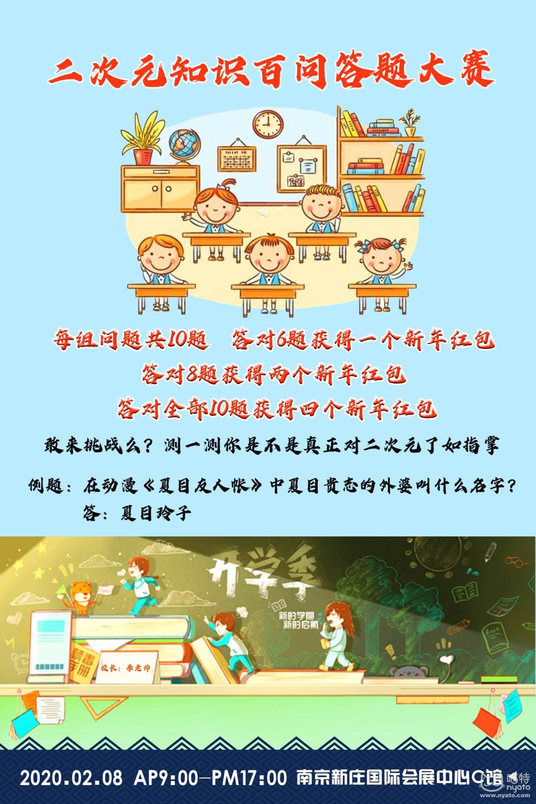 QQ图片20191218105413.jpg