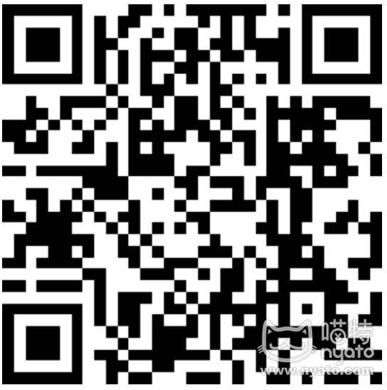QQ截图20191225124808.png