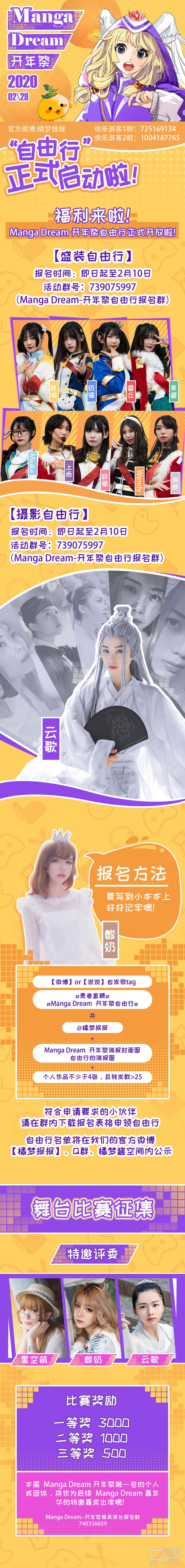QQ图片20200106143422.png