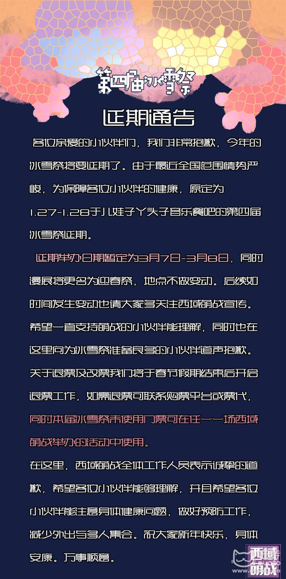 QQ图片20200123174950.jpg