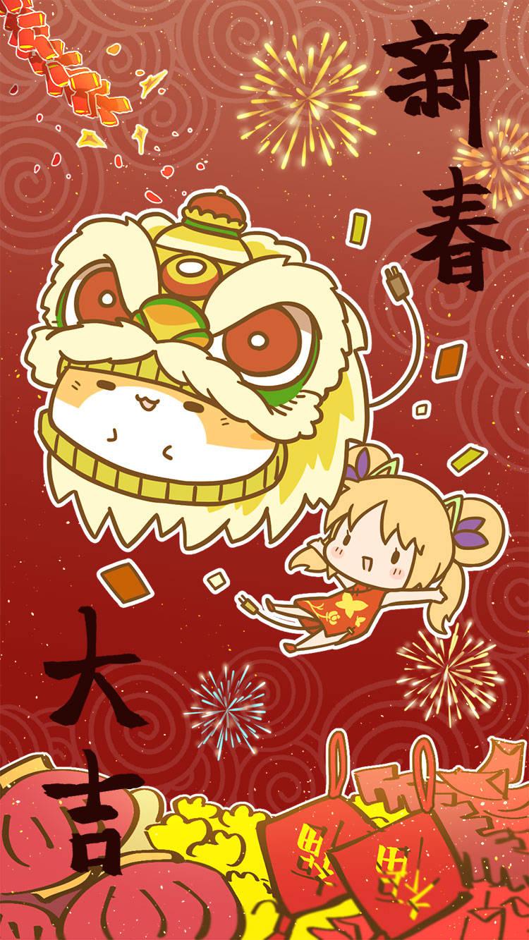 Nyato春节v200107.jpg