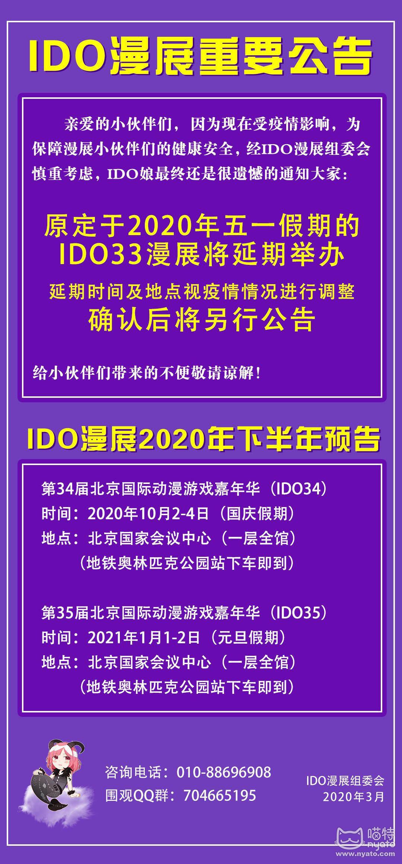 QQ图片20200320144205.jpg