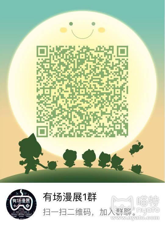 QQ图片20200503222359.jpg