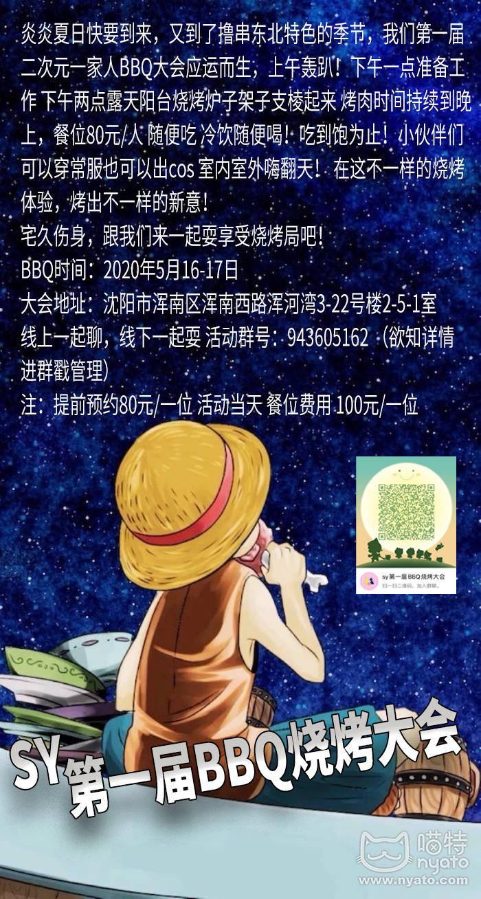 QQ图片20200509155047.png