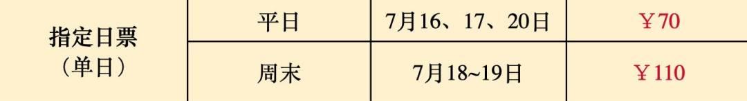 3__看图王(1).jpg