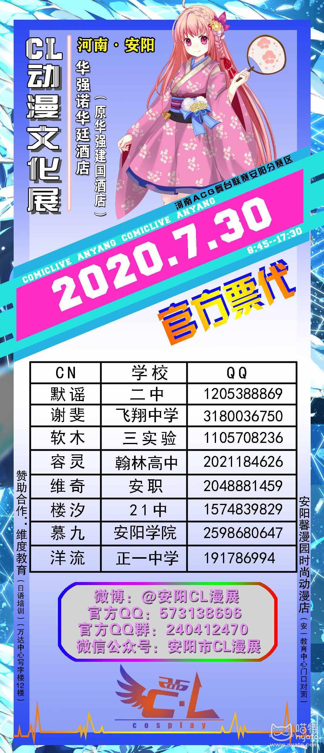 15【喵特是最吼的】.jpg