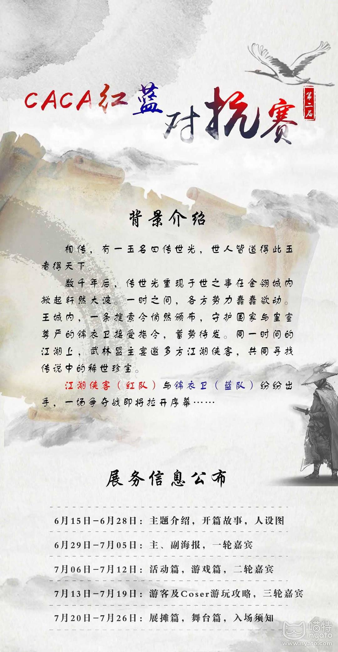 预宣-主题介绍(2.jpg