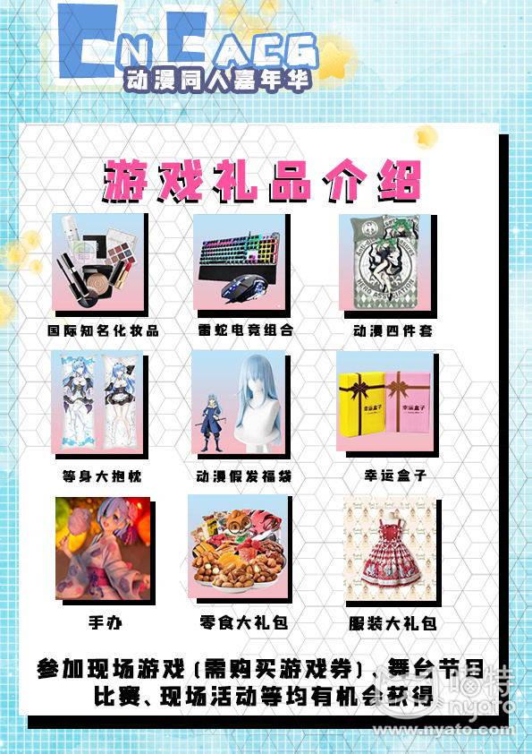 6_看图王.jpg