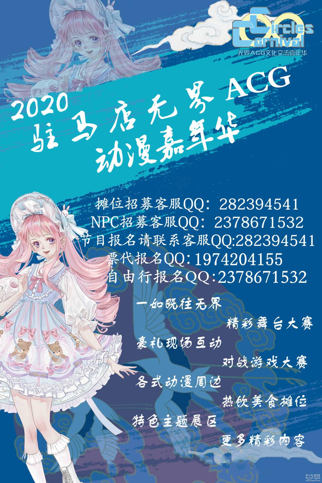5招募信息.jpg