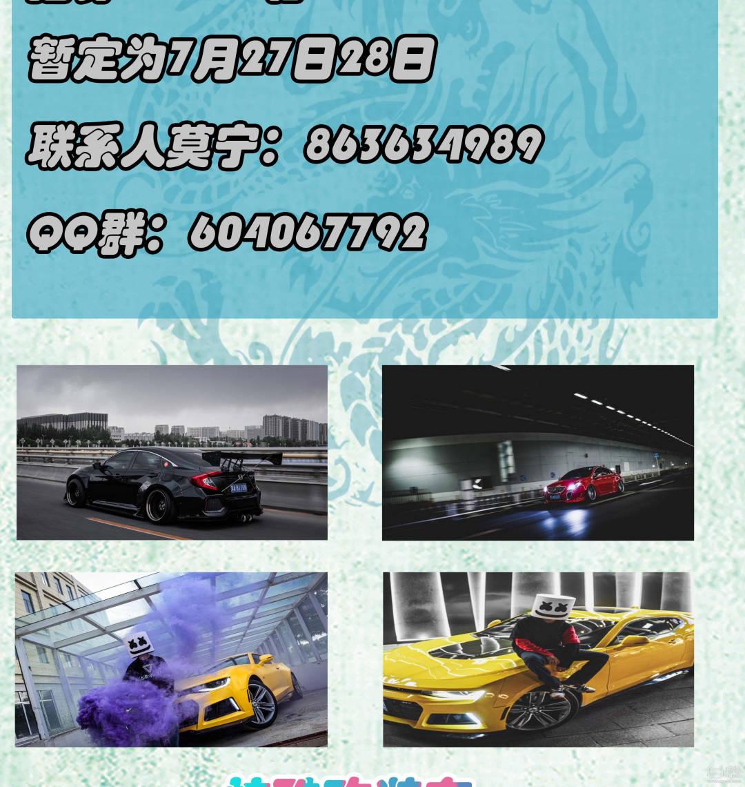 2020627225330679主海报6_2.jpg