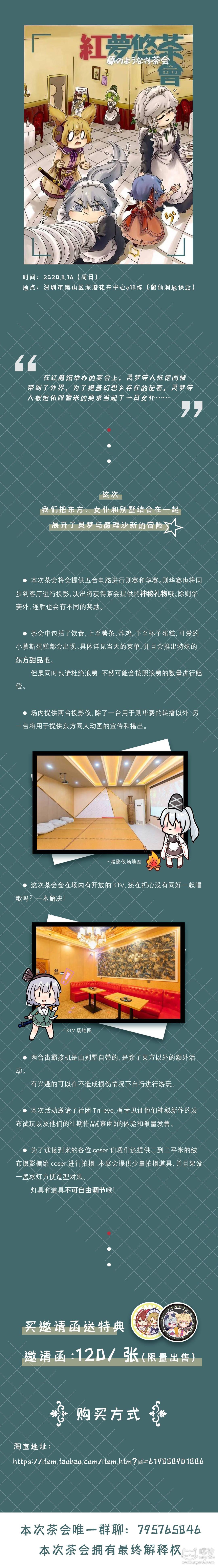 QQ图片20200804095859.jpg