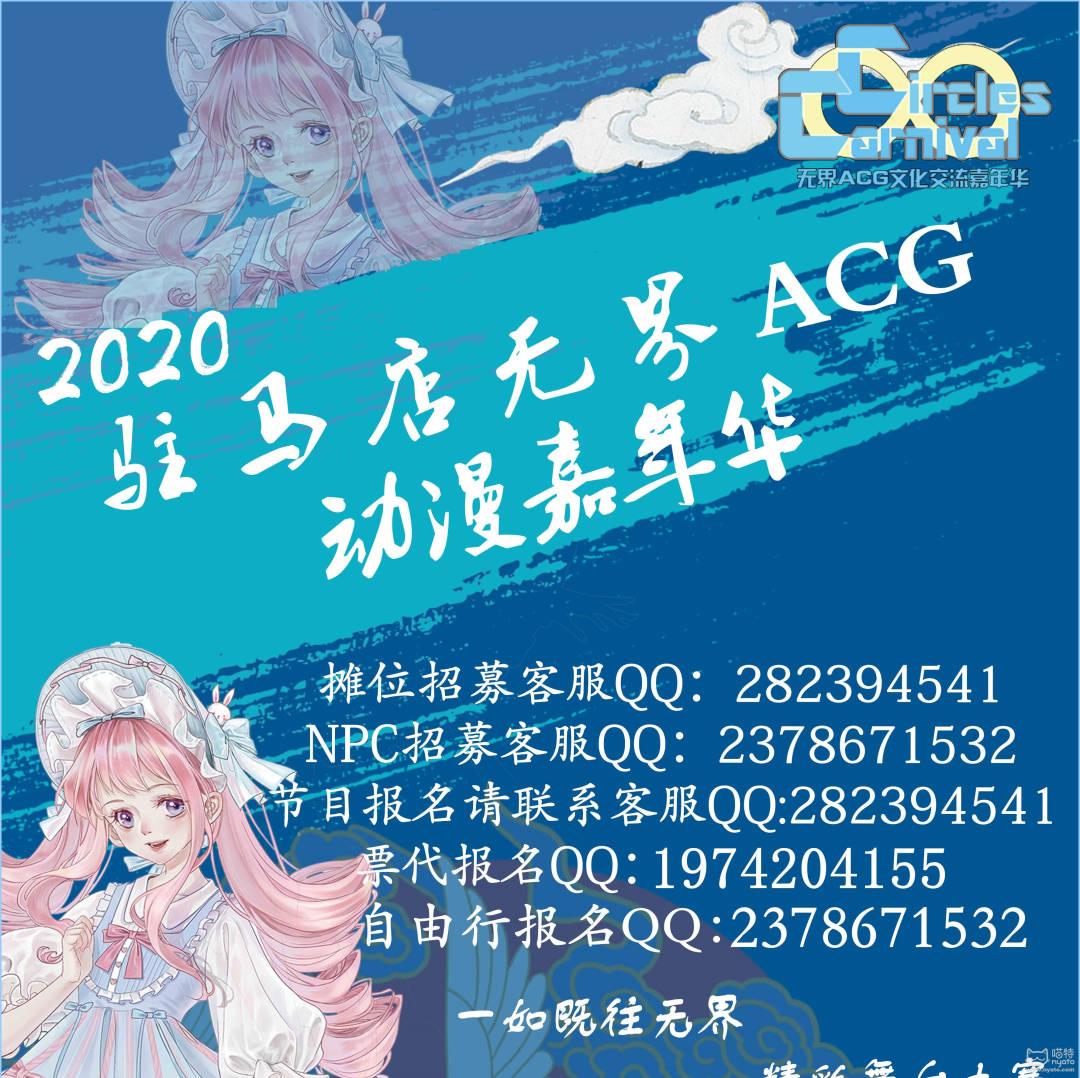 202079112743339三宣图9_1.jpg