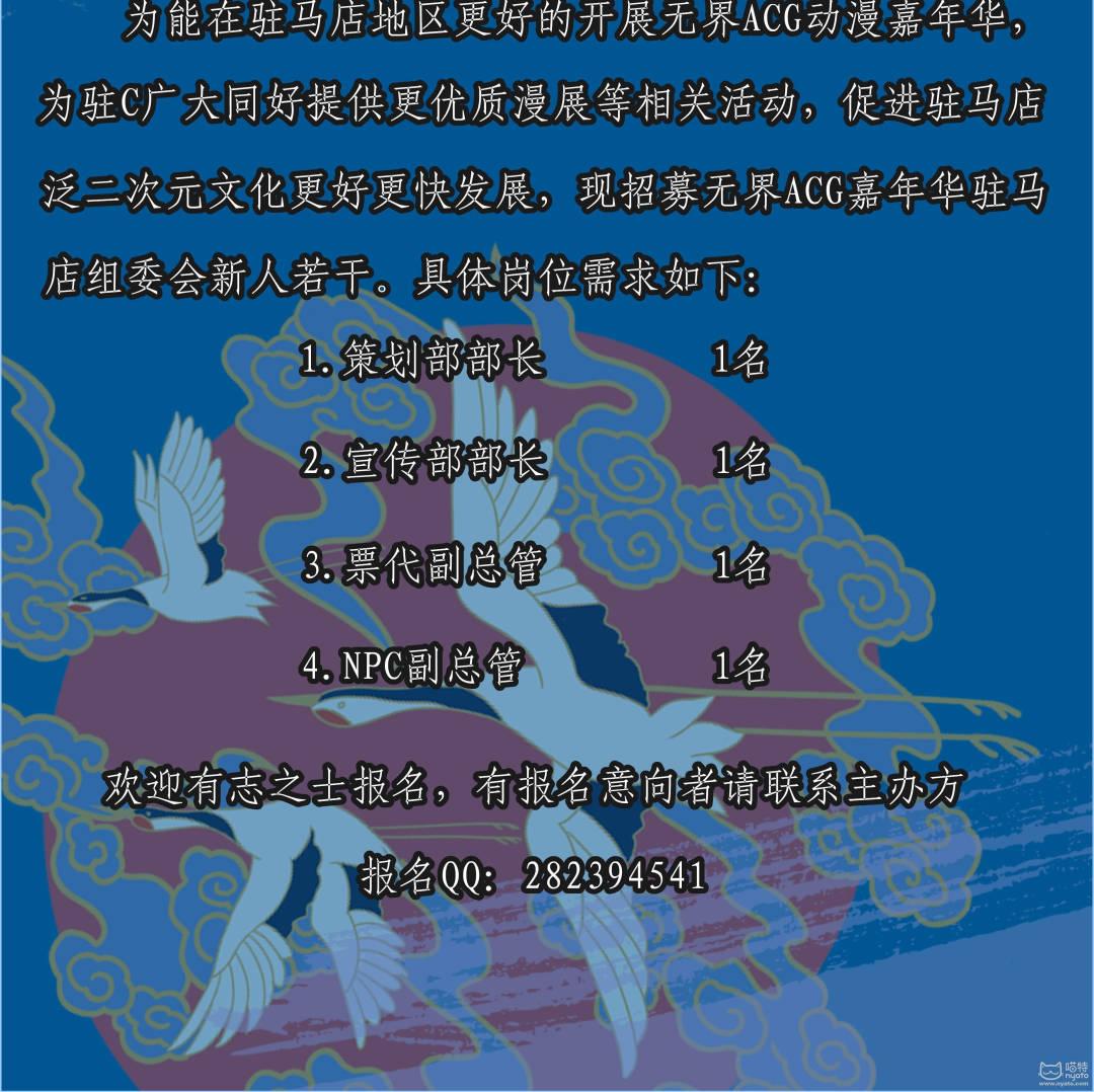 202079112743339三宣图9_3.jpg
