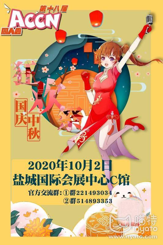 QQ图片20200811145043.jpg
