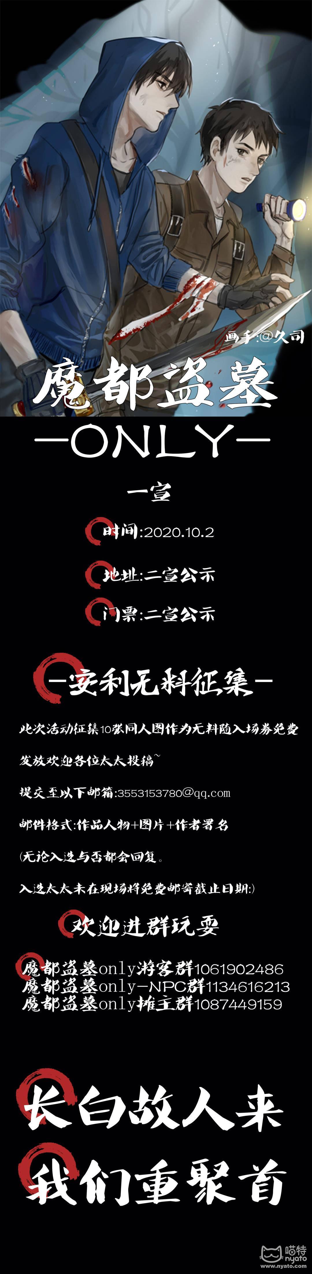 QQ图片20200811150834.jpg