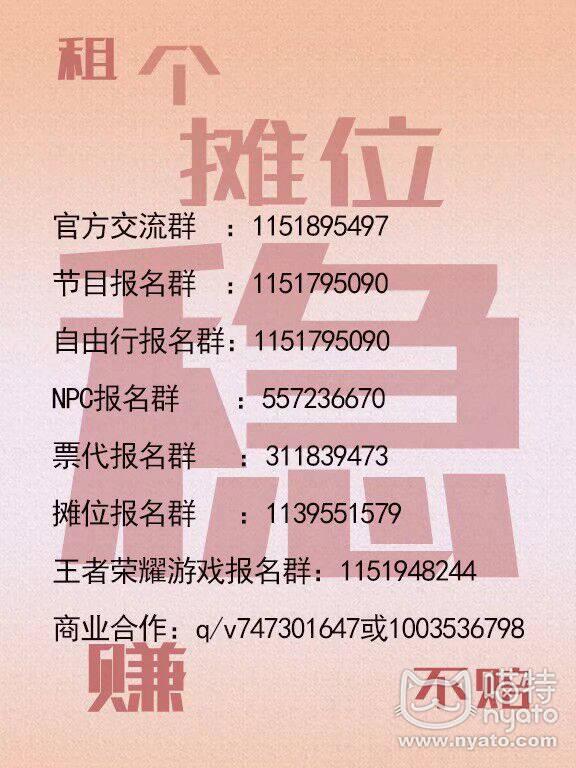 QQ图片20200829214253.jpg