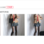 喵特周榜,cosplay,扩列,漫展返图