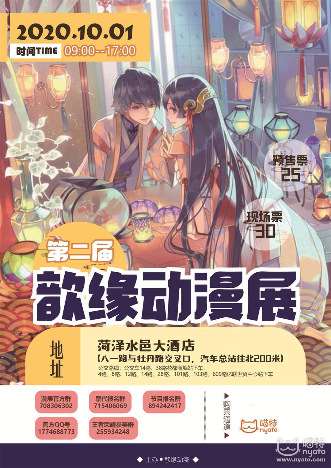 国庆一宣-01(5)_副本.jpg
